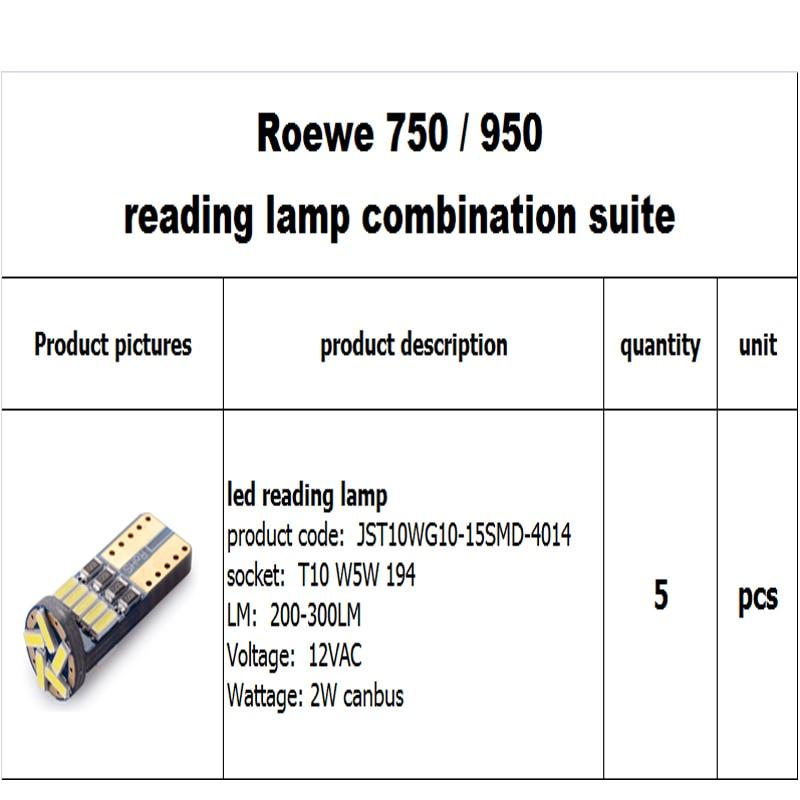 5piece / set Roewe 750 950 12VAC avtomobil oxu lampası canbus led - Avtomobil işıqları - Fotoqrafiya 2