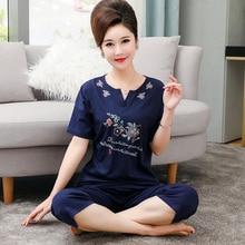 High Quality 100% Cotton Pajamas Sets for Women 2020 Summer Short Sleeve Pyjama Female Homewear Loungewear Womens Home Clothes