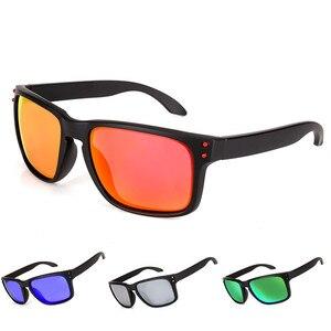 Holbrooker Fashion Sunglasses