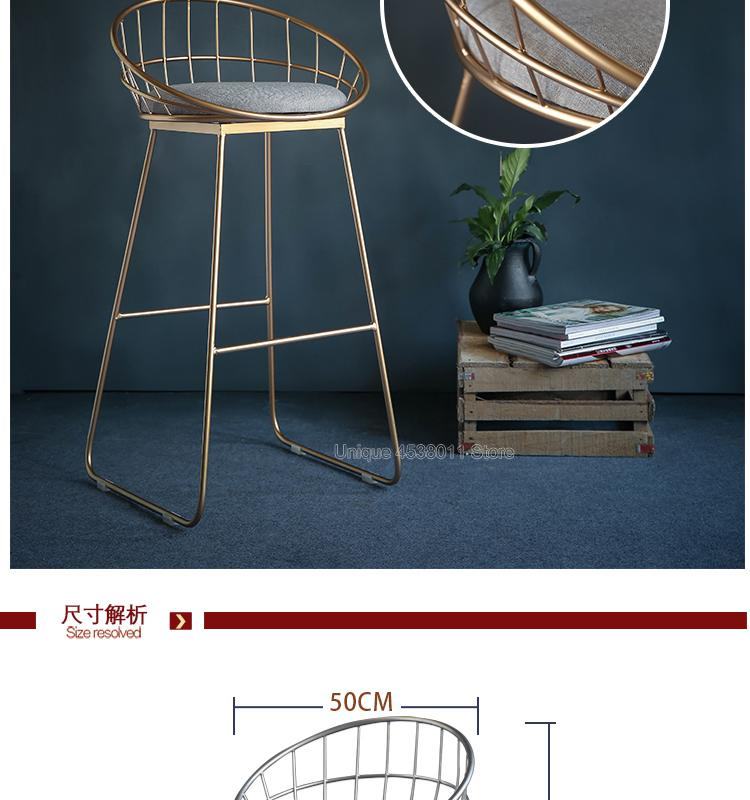 Simple bar stool wrought iron 32