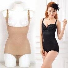 41f6f697646ea Women Slimming Girdler Underbust Shapewear Cincher Full Body Suit Shaper  Firm ZU98
