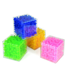 SLPF 3D Cube Puzzle Maze Toy Hand Game Case Box Fun Brain Challenge Fidget Toys Balance Educational For Children D07