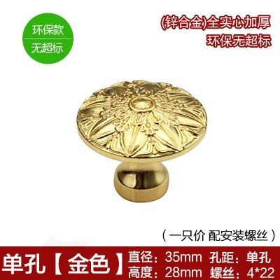 Одна ручка/отверстие CC 96 мм/128 мм античная латунь/красная медь мебель роскошная ручка тяга для кухонных шкафов Дверь Шкаф - Цвет: Golden Knob