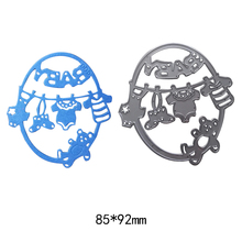 Cute Baby Clothes Bear Metal Cutting Dies Embossing Template Stencils for DIY Scrapbook Album Frame Photo Cards Decor Crafts