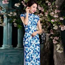 มาใหม่แฟชั่นหรูหราจีนสตรีผ้าไหมCheongsamขายร้อนแบบดั้งเดิมสไตล์ยาวQipaoแต่งตัวขนาดSml XL XXL F072522
