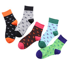 5 Pair Cotton Mid Tube Socks Women' Breathable Cute Cat Printing Pattern Sock Casual Autumn Winter Soft Warm MidCalf Length master has given dobby a sock letters printing winter warm socks