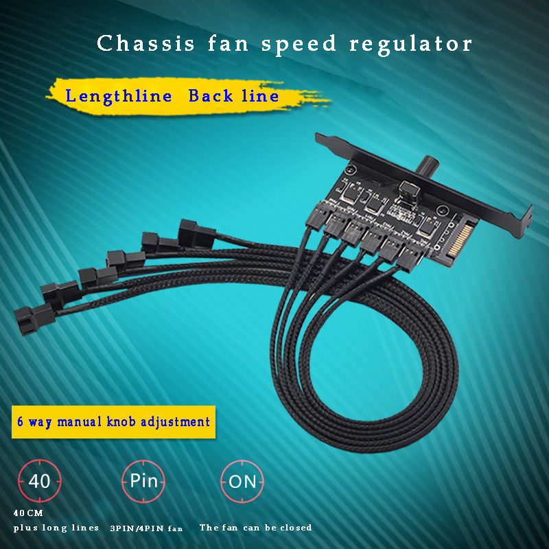 Купить 10pcs lot 3pin reduce pc fan speed noise extension resistor ...