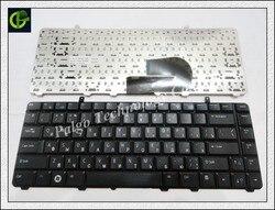 Teclado ruso para Dell A840 a860 vostro 1014 de 1015 de 1088 PP37L R811H 0R811H R818H 0R818H PP38L Negro RU V080925BS1