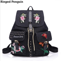 Ringed Penguin 2017 Embroidery Flower Woman Rivet Backpack Female School Bags National High Quality Travel For