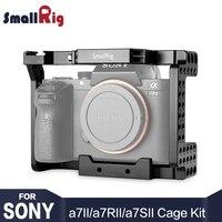 SmallRig A7M2 клетка Алюминий сплав Камера клетка для SONY A7II/A7RII/A7SII облегающие ячейки с холодной обуви крепление 1660
