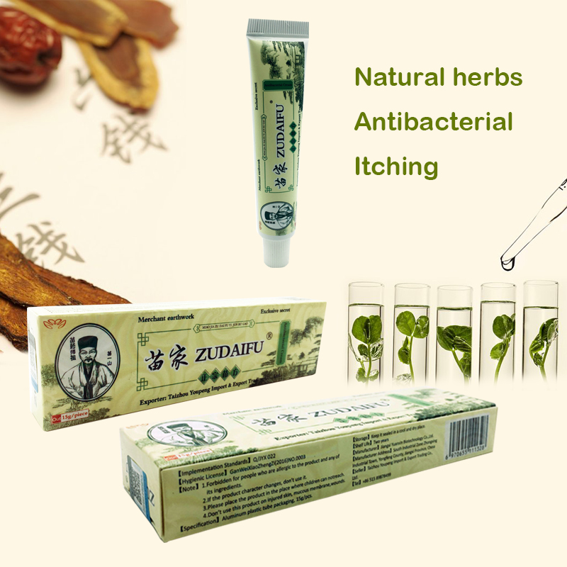 Dropshipping Zudaifu Skin Psoriasis Cream Dermatitis Eczematoid Eczema Ointment Treatment Psoriasis Cream Skin Care Cream(China)