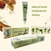 Дропшиппинг Zudaifu крем для лечения псориаза кожи крем для ухода за кожей