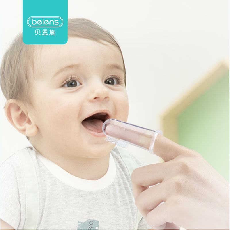 Beiens Baby Finger Toothbrush Infant Dental Care Kids Silicone Tooth Brush Teeth Clear with Anti-box Children Finger Brush Clean image