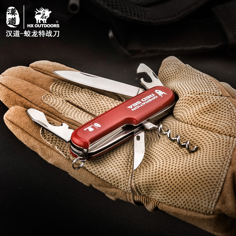 HX OUTDOORS DD-11 Outdoor special knife, key chain portable folding knife, wild survival knife, self-defense tool self defense aluminum alloy outdoor save first aid drug medicine kit small gallipot cartridge key chain fc