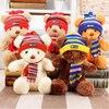 Hot 28CM Kawaii Small Teddy Bears Stuffed Stuffed Dolls Soft Kids Toys Children Gift