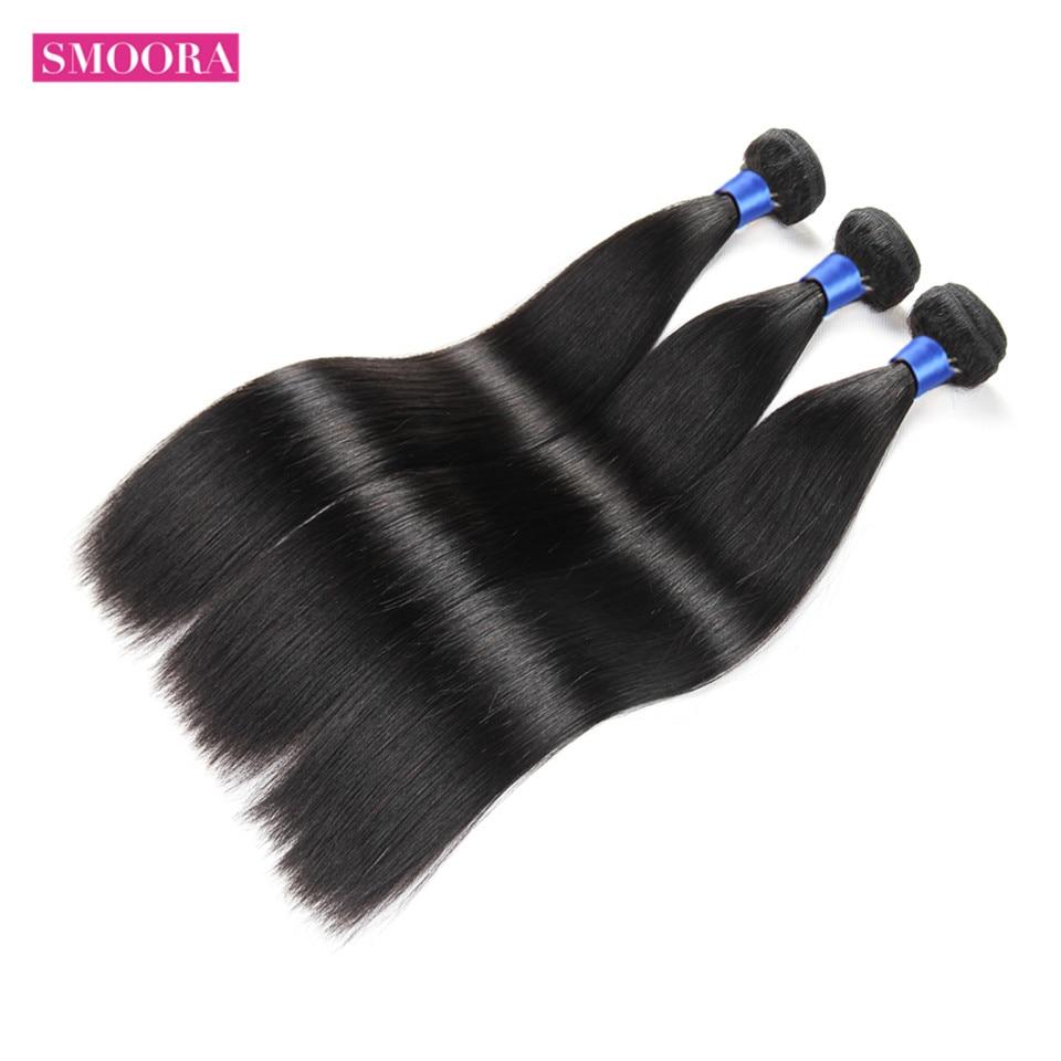 Smoora Peruvian Straight Hair 3 Bundles Deal Non Remy Human Hair Weaves Bundle Natural Black Sliky Straight Hair Bundles 8