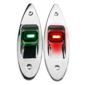 Image 1 - 1 ペア 12V フラッシュマウントマリンボート RV 側ナビゲーション光赤緑の Led ステンレス鋼ヨットサイド弓涙ランプ