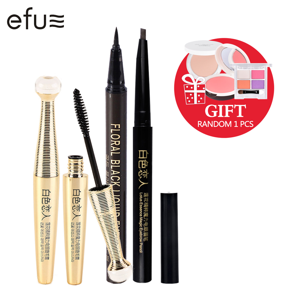 [ Buy 3 Get 1 Gift ]  1Set=4Pcs Waterproof Mascara And Eyeliner And Eyebrow pencil  Eye Makeup Set Makeup Brand EFU #EFUZ01
