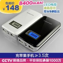 Портативный мобильных устройств мобильный телефон заряд сокровище двойной USB выходная мощность из светодиодов фонарик 8400 мАч внешняя батарея