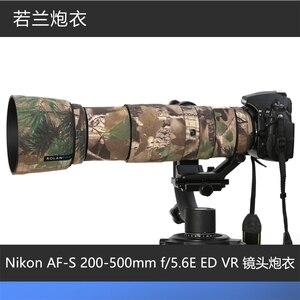 Image 1 - ROLANPRO Camera Lens Coat Camouflage AF S 200 500mm f/5.6E ED VR Lens protective case guns clothing For Nikon