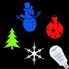 Новинка! Домашние лазерный проектор лампы свет этапа мини-проектор для Рождество Хэллоуин День Святого Валентина украшение праздника