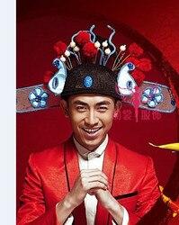 Red Splendido Antico Cinese Da Sposa Diademi per la Sposa e Lo Sposo o No. 1 Studioso Officer Cappello