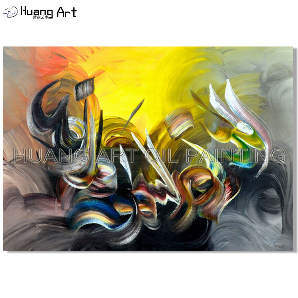 Handmade Yellow Abstract Calligraphy Arabic Islam Art Oil Painting ...