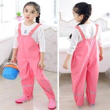 Children Rain Bib Pants For Kids Baby Boys Girls Casual Rain-proof Students Spring Raincoat pants