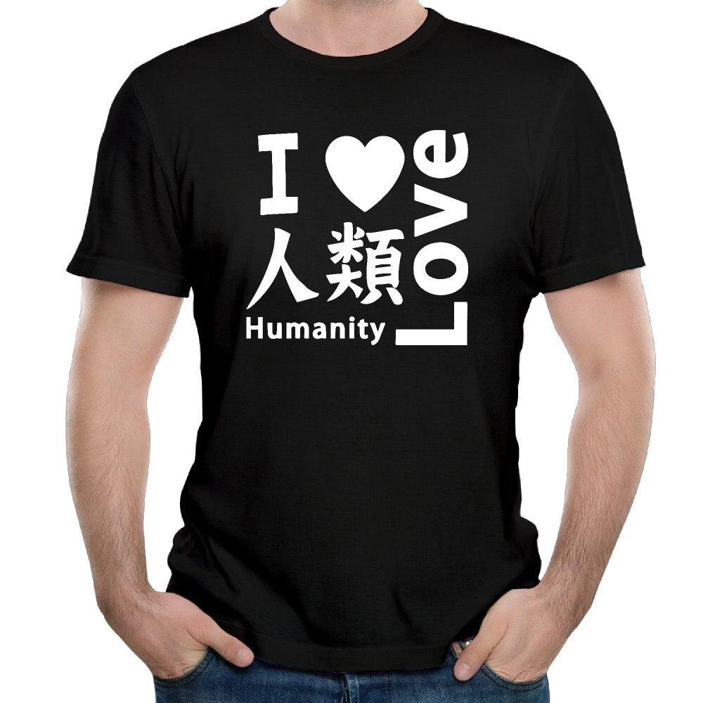 Shirts human design - No Game No Life I Love Humanity 2017 Design Men S T Shirt