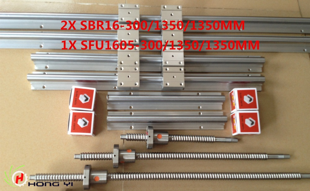 2pcs linear guide SBR16 L = 300/1350/1350MM +3pcs BALL SCREW SFU/RM1605 300/1350/1305MM+ 3pcs screw ballnut