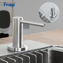 Frap дозатор для кухонного мыла, дозатор для жидкого мыла, дозаторы для лосьона, инструменты, головка из нержавеющей стали+ ABS бутылка Y35001