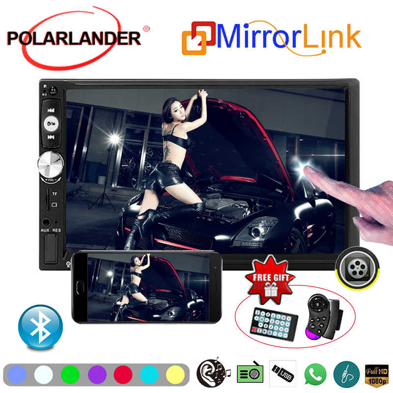 "Polarlander Mobil Radio Dukungan Kamera Rear View 2 Din 7 ""Bluetooth Stereo Multimedia Player Autoradio MP5 Layar Sentuh Auto radio"