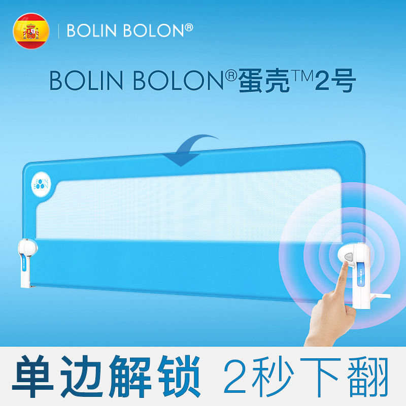 Bolin Bolon Bed Fence Child Safety And Anti Break Baffle Heighten A Key To Unlock Large General