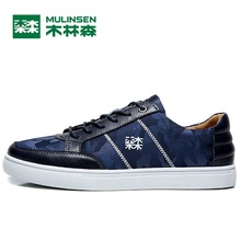 MuLinSen Males's Skateboarding sneakers blue black Sport Footwear Put on Non-slip Out of doors Skateboarding Sport Footwear Sneakers 270205