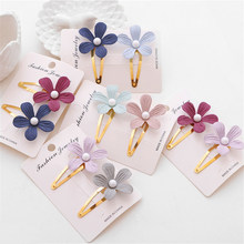 2PCS/Set Pearl Flower Hair Clip Kids Girls Sweet Hairpin Accessories for Children Bobby Pin Hair Barrettes Hairclip Headwear(China)