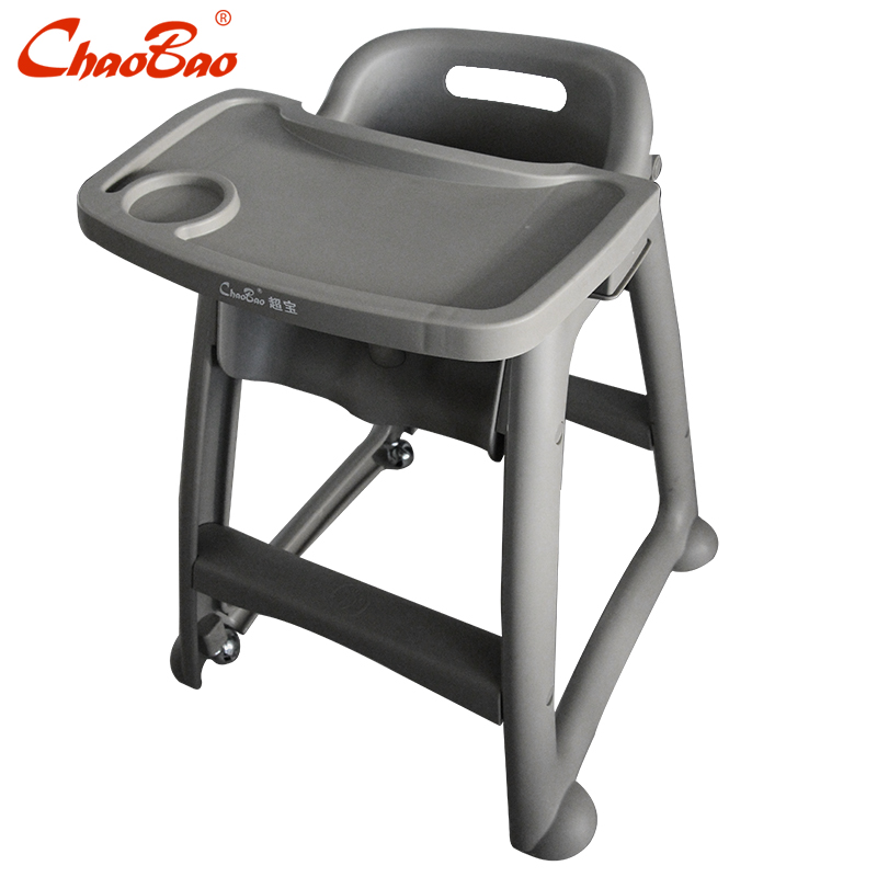 BB chair hotel Pizza Hut McDonald's Children's chair Baby dining chair Baby table stool