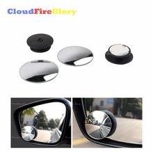 CloudFireGlory Universal Fit Car Pair 2Pcs 5cm Wide Angle Convex Rear Side View Blind Spot Wing Mirror