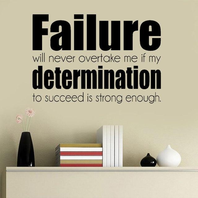 success determination plane wall sticker inspirational quote