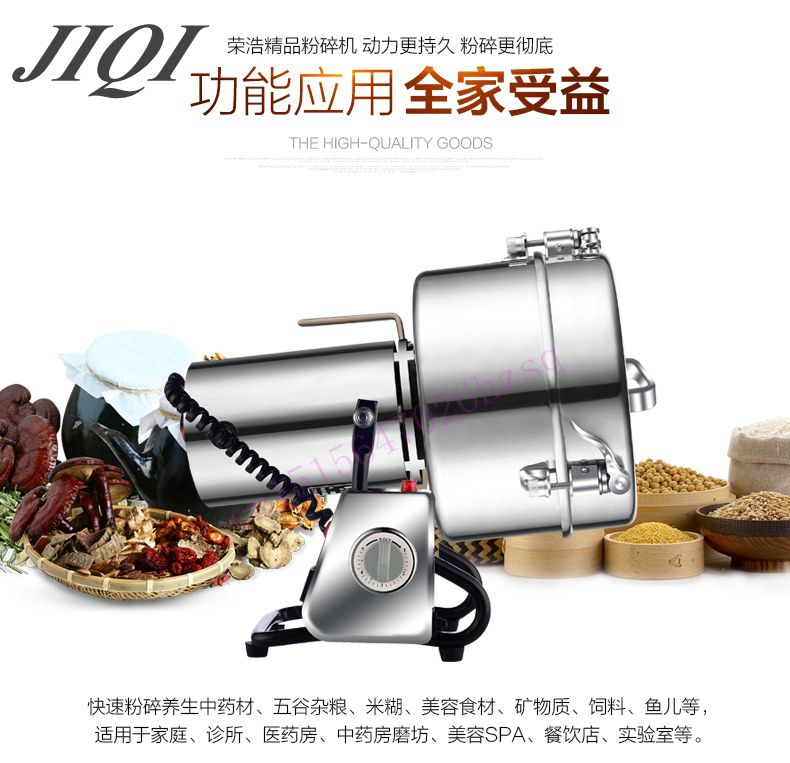 JIQI Commercial 2000 g stainless steel swing medicine grinder mill small powder machine ultrafine high quality 1500g swing type stainless steel electric medicine grinder powder machine ultrafine grinding mill machine