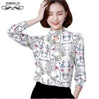 Chiffon Women Shirt 2017 Summer Latest Fashion Top Print Shirt Large Size Casual Loose Clothes LJ474