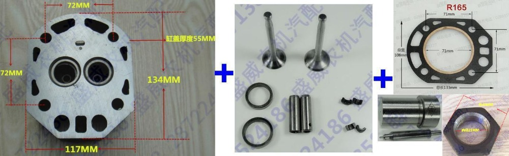 Fast shipping R165 Cylinder head spare parts intake valve Gasket nozzel flywheel nut suit for Changchai Changfa Chinese brand shijiazhuang hb150 tractor parts set of flywheel nut cylinder head bolt adjusting screws with nuts for engine 1100