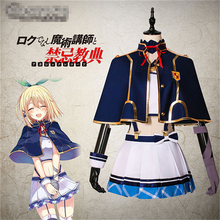 Japanese Anime Rokudenashi Majutsu Koushi To Akashic Records Rumia Tingel Cosplay Costume Uniform P