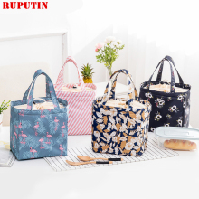 RUPUTIN Fresh Insulation Lunch Bag For Women Student Kid Thermal Insulated Oxford Picnic Food Cooler Box Tote Storage Ice Bags цена 2017