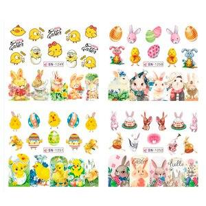 Image 3 - 12 pçs coelho da páscoa prego água adesivos decalques dos desenhos animados ovo pintainho unha arte sliders envoltórios polonês decoração manicure TRBN1249 1260