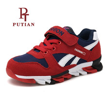 Фотография PU TIAN Comfortable Boys Gym Shoes Breathable Mesh Girl Sneakers Shock Absorption 2018 New Unisex Children Shoes Gift Size 26-39