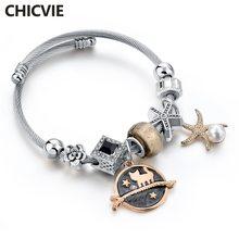 Chicvie коричневый браслет с кошкой и жемчугом в виде морской