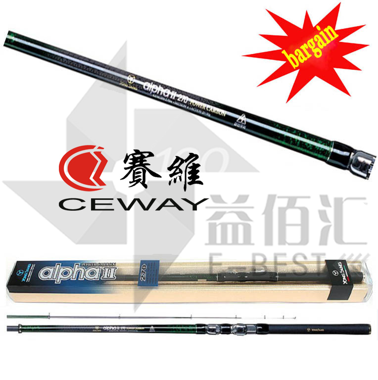 Carbon Fiber Boat Rods Fishing Rod CEWAY FISH POWER CARBON ALPHA II Fishing Tackle Telescope Poles Fish Pole FREE SHIPPING carbon fibre rock iso fishing rods ceway ys 6 plus fishing tackle fish poles telescope iso pole bolognese rod free shipping