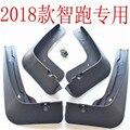 Автомобильный Стайлинг  пластиковые Брызговики  брызговики  пластиковые автомобильные аксессуары для Kia SportageR 2018