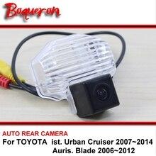 Для TOYOTA ist/Urban Cruiser Auris блейд 2007 ~ 2014 Ночное Видение заднего вида Камера Реверсивный Камера автомобиль обратно камера HD CCD