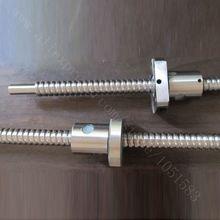 Sfu01204 Z de precisión eje alta T12 de la bola de tornillo con tuerca, T8 Smooth termina, longitud Total 500 mm para impresora 3d, CNC